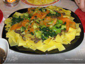 Феттучини с овощами