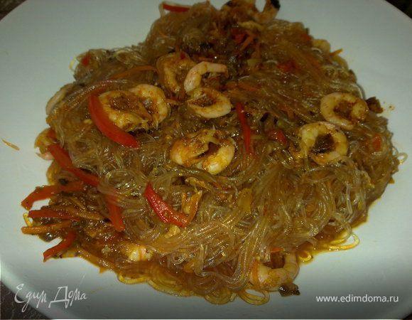 фунчоза рецепт с креветками