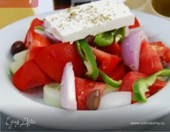 Греческий салат с острова Крит