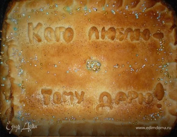 Пирог в русском стиле