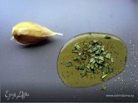 Душистое оливковое масло