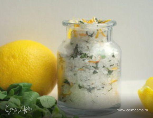 Ароматизированная соль с лимоном и майораном