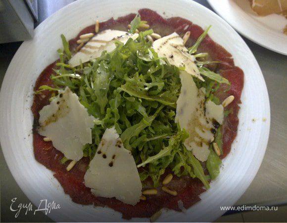 Карпаччо из говядины (Carpaccio Beef)