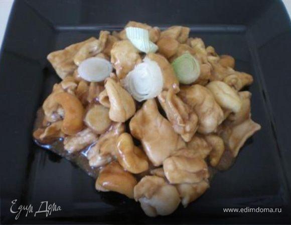 Курица с орехами кешью