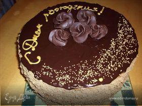 """Тортик """"Шоколадное наслаждение"""" для любимого мужа"""