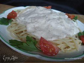 Спагетти в сырно-сливочном соусе с грецким орехом