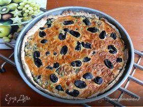 Тарт со шпинатом и оливками