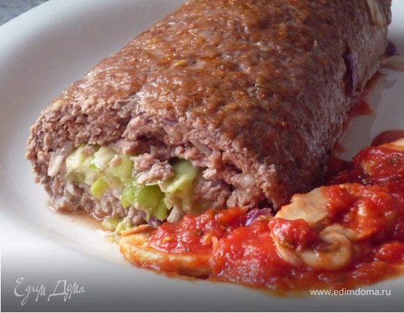 Нежный рулет из рубленого мяса с начинкой из лука-порея и сливочного сыра