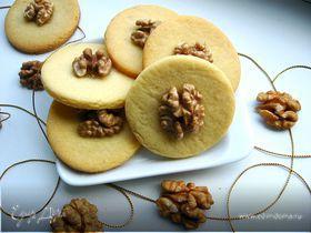 Песочное печенье с грецким орехом