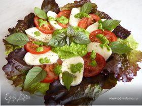 Моцарелла с помидорами под соусом песто