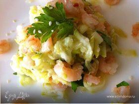 Теплый салат с цукини и креветками