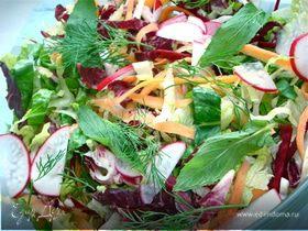 Салат из корнеплодов с невероятной заправкой.