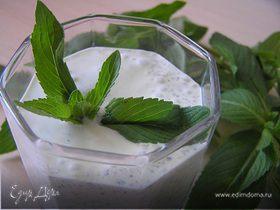 Мятный йогурт