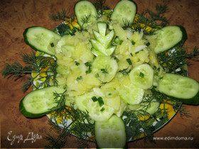 Немецкий Картофелный салат.