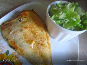 Камбала запеченная в рукаве с зеленым салатом (диетическое меню)