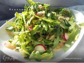 Салат с орзо, руколой и редисом