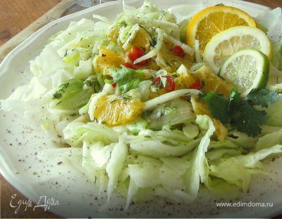 Салат из фенхеля с апельсинами в остром уксусном дрессинге