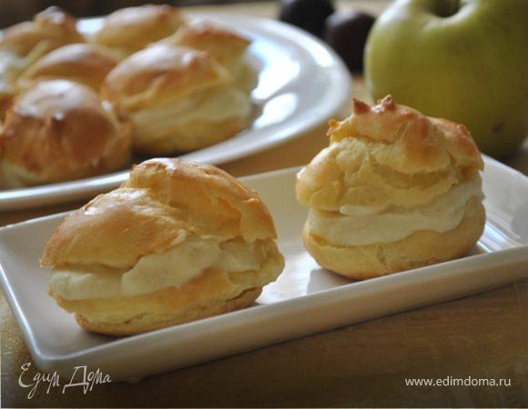 Швейцарские заварные пирожные с яблочным кремом