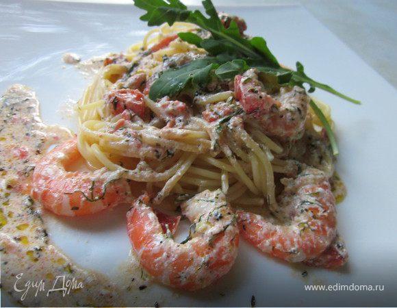 Спагетти с томатами и креветками