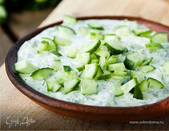 Греческая йогуртовая закуска