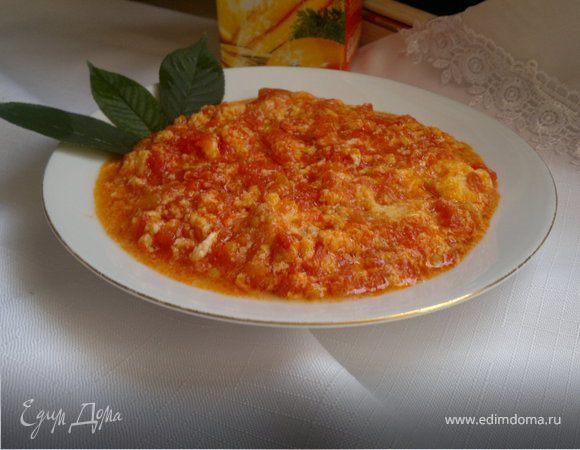 рецепт омлет с помидорами