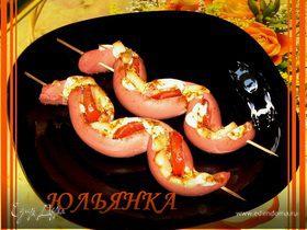 """""""Змейки"""" закусочные"""