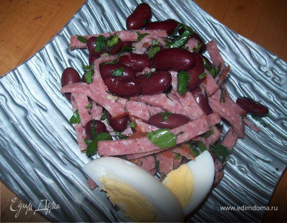 Салат с фасолью и сервелатом для Ленор
