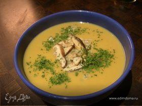 Нежный осенний крем-суп с тыквой, каштанами и грибами