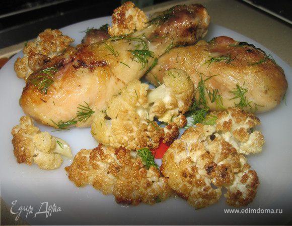 Куриная голень с цветной капустой