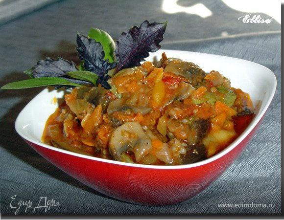 Соте из овощей с грибами