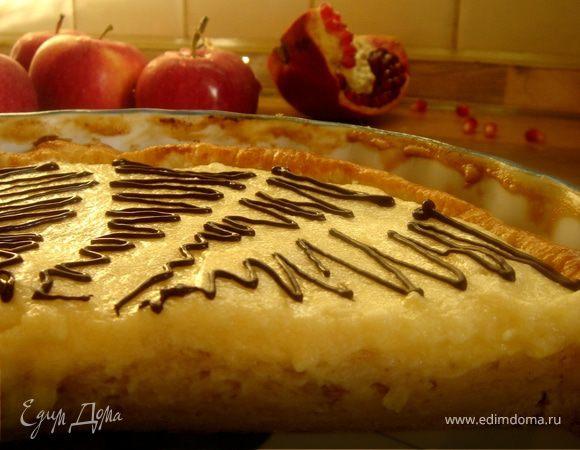 """Пирог с яблочным суфле и кремом""""Шибуст"""""""