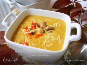 Суп-пюре из тыквы с шампиньонами