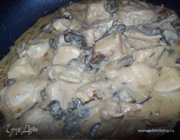 Курица в сливочно - грибном соусе с медом
