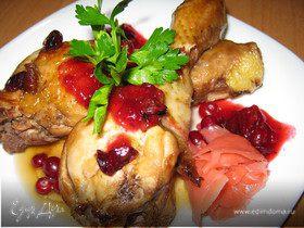 Пряная курица с клюквенным соусом.