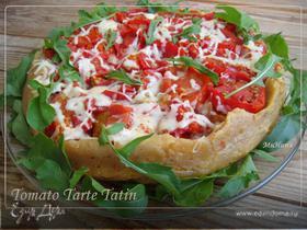 томатный тарт - Tomato Tarte Tatin
