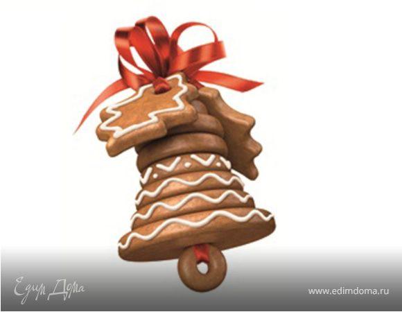 Пряник с глазурью «Рождественский колокольчик»