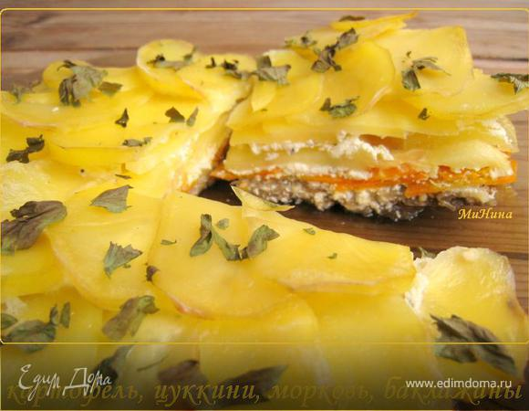 Овощной пирог/запеканка