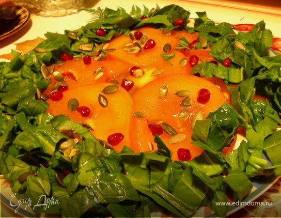 Салат из хурмы и шпината
