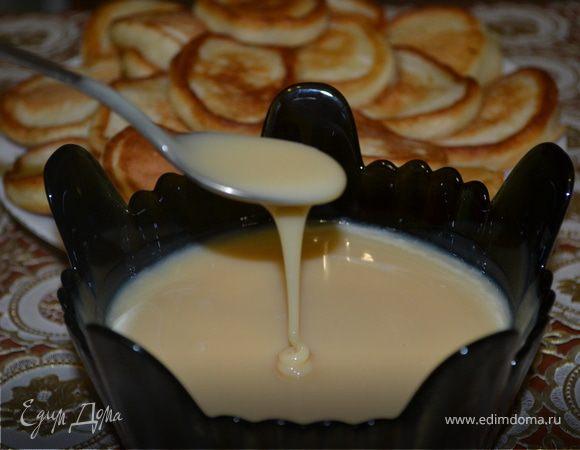 Ванильное домашнее сгущенное молоко