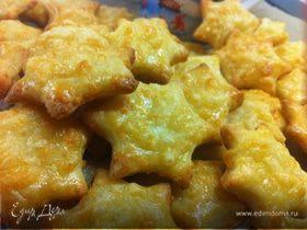 Сырные рождественские звезды!