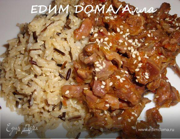 Куриные желудки по-восточному