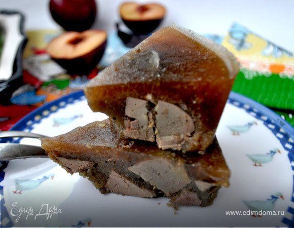 Печёнка индейки в сливовой заливке