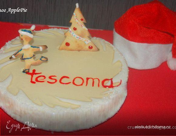 Торт tescoma
