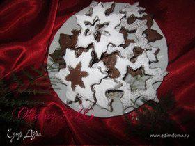 """Печенье""""Шоколадные снежинки. С Новым годом.)"""""""