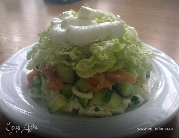 Салат с малосольной сёмгой