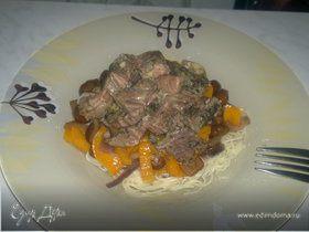Спагетти с филе говядины и печенью, сладким перцем, луком и опятами