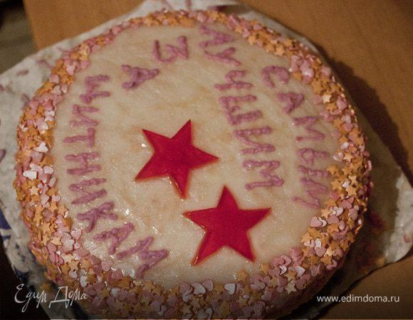 Торт (Cake with coffee cream)