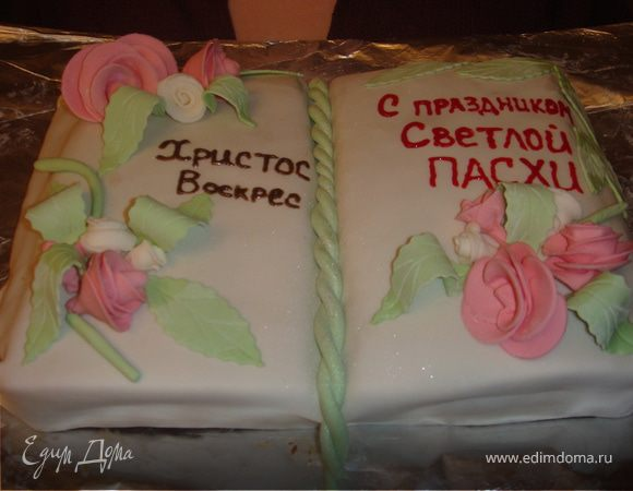 """Торт """"Пасхальный"""""""