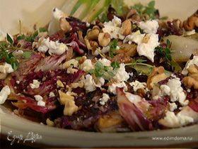 Салат с радиккио, цикорием и козьим сыром