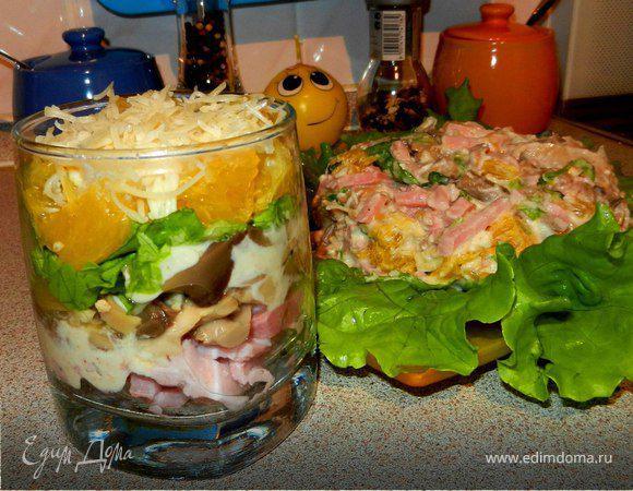 Салат с ветчиной и апельсинами